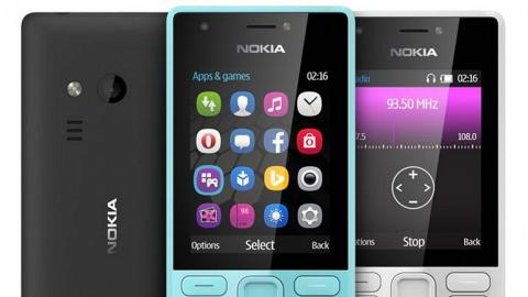 $400有找!Nokia 推Tiffany Blue多功能手機