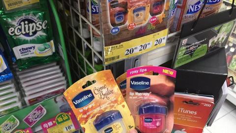 香港便利店有售!焦糖布丁味潤唇膏