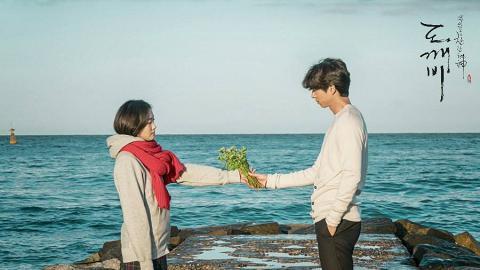 孔劉睽違3年重返電視 《鬼怪》5大看點率先睇