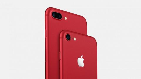 紅色iPhone 7開售!特別版iPhone AOS 直購連結