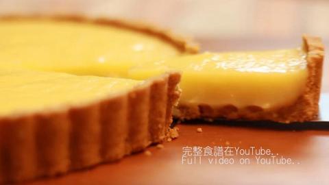 清新簡易食譜:免焗檸檬撻