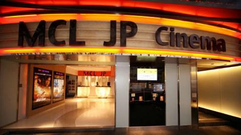 MCL JP銅鑼灣戲院 4月中將結業