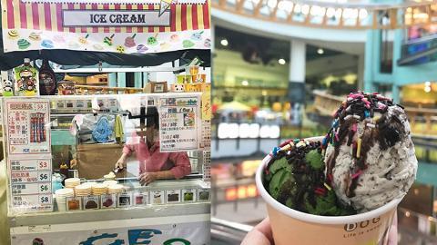 暗串5元兩球雪糕店 西九龍中心跪低道歉網民繼續俾嬲