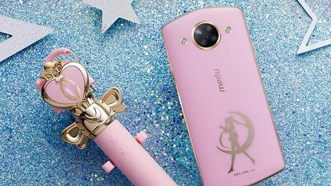 美圖M8美少女戰士限量版 手機配專屬自拍棍