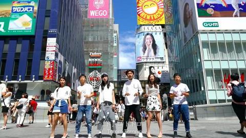 無伴奏合唱樂團「尋人啟事」 日本街頭靚聲演繹宮崎駿組曲