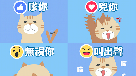 日本人氣貓星人心理測驗 睇穿你幾時下定決心轉工