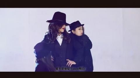「最強」新人Suga Lam?地鐵神秘廣告歌手MV原來已達26萬view