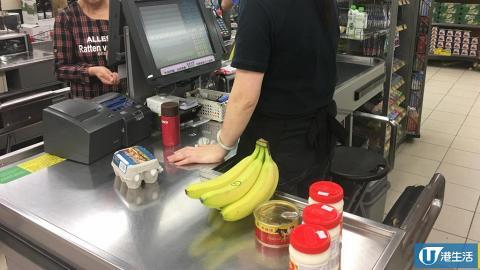 超市畀5毫子買膠袋 呼喝職員入袋遭拒絕:邊個同我入袋呀!