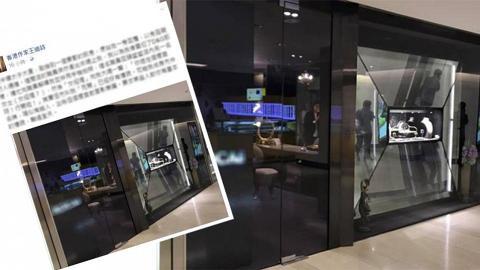 名店惡斥「遮住個櫥窗」 網友為王迪詩抱不平