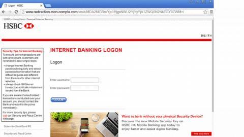 滙豐用戶要小心!網上出現偽冒滙豐銀行個人理財網站