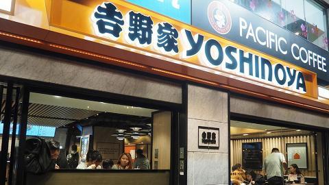 打風要醫肚? 7大連鎖餐廳颱風營業安排