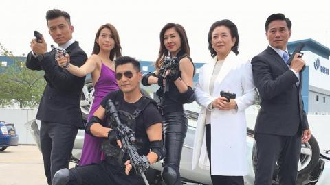 鮑姐首套TVB劇集!胡定欣陳展鵬擔正《同盟》8月開打