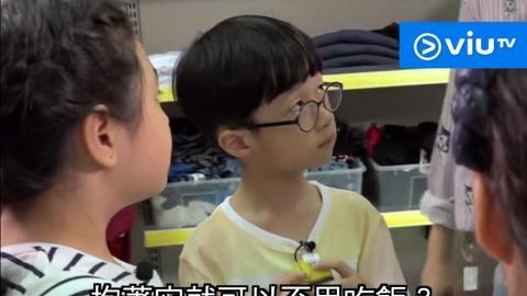 無錢買玩具頂唔順劏房  温室港童:唔想做窮人