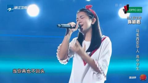 周杰倫邀任演唱會嘉賓!女高中生青澀歌聲征服周董
