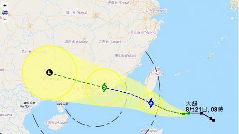 未來幾日會打風?「天鴿」增強 本週中最接近香港