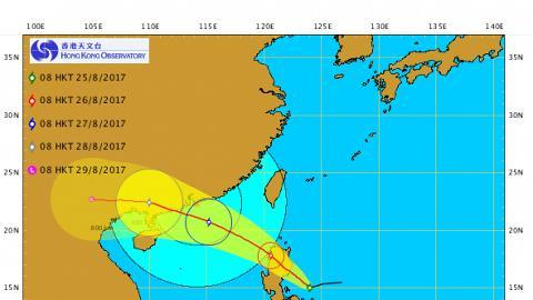 熱帶風暴帕卡周日殺到 天文台:50%機會襲港