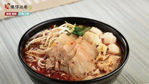 開學學生餐飲優惠地圖 譚仔三哥7間分店供應「學生餐」
