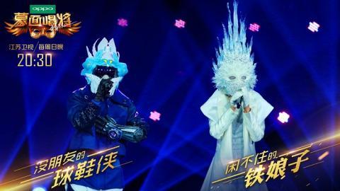 新一季《蒙面唱將猜猜猜》播出 疑似林俊傑、范范蒙面參賽
