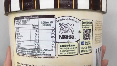 29款雪糕安全測試結果出爐!未能通過測試樣本含禁用成份