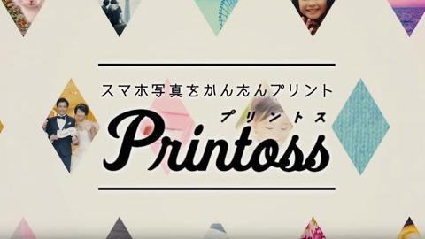 日本Printoss抵玩曬相機!無需入電裝APP 一放電話即曬相