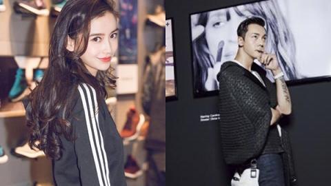 福布斯中國發布「2017名人榜」 陳偉霆即將追到黃曉明?