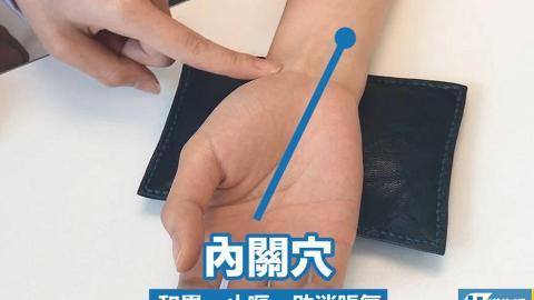 中秋消滯解膩4大穴位 中醫師教你按走脹氣復活腸胃