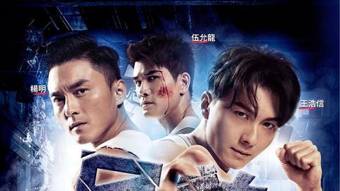 2018年TVB月曆曝光!力谷狄龍兒子空降擔正2劇?