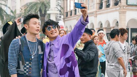 首度夥拍李榮浩  Eason新戲《臥底巨星》變音痴