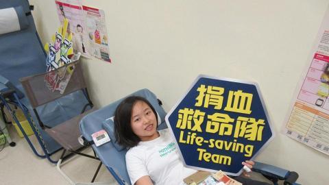 香港紅十字會7大捐血站照常開放!農曆新年期間捐血送福袋