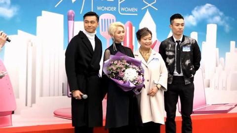17年後楊千嬅再幫TVB拍劇!《多功能老婆》與周柏豪、黃浩然合作