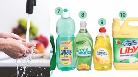 消委會驗出6成洗潔精含可致敏防腐劑 部分更聲稱成份天然