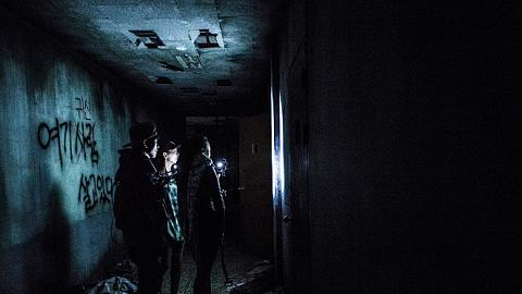 世界七大鬧鬼聖地拍真人騷  韓國新片《瘋人院逐個捉》