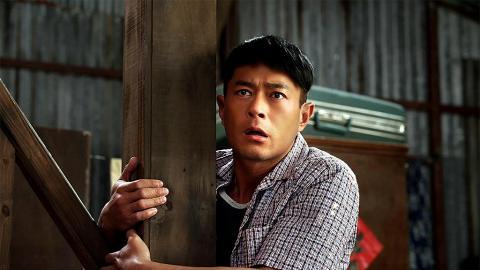 出爐影帝古天樂新片《脫皮爸爸》 奇幻之旅帶出動人父子情