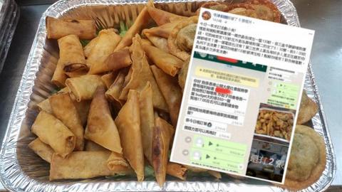 學生辦活動訂完食物不取貨 小店投訴無交帶