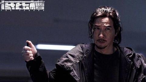 長髮張家輝自導自演「港版Sin City」  暴力懸疑新作《低壓槽》