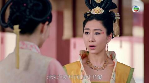 《深宮計》妃嬪頭上花鈿疑似植入式廣告? 胡定欣妝容接近崩壞