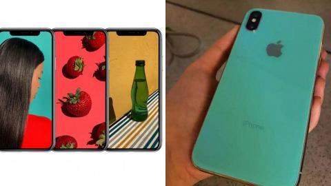 IPhone X將加推Tiffany Blue色?! 蘋果疑新增3款粉嫩色系