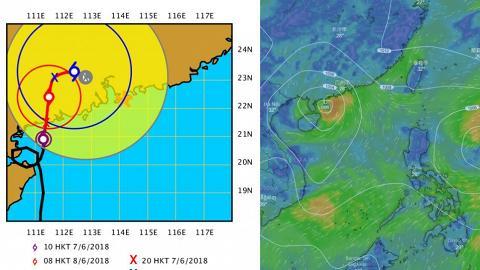 熱帶氣旋艾雲尼逐漸接近香港 天文台:擬下午兩點前改發三號風球