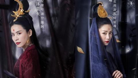 《聽雪樓》宣萱新造型令人驚豔 袁澧林著古裝仙氣直逼女主角