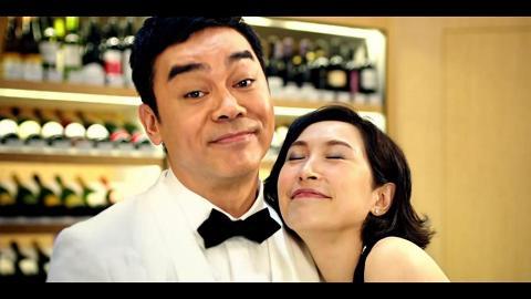 劉青雲郭藹明結婚20年依然甜蜜 太空船宣言最溫暖人心