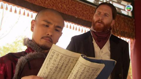 《天命》故事貼近清朝史實 陳展鵬飾和珅大講英文
