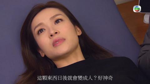【BB來了】李佳芯拋棄過去女神形象 演豪氣孕婦獲網民激讚