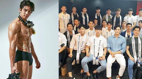新一屆韓國國際先生即將誕生 網民見候選參賽者嘲:點解全部同一個樣?