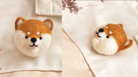 DIY得意肥柴犬扣針 羊毛氈整小飾物!