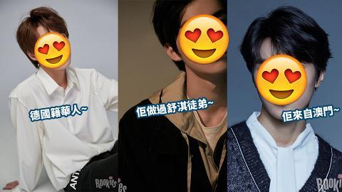 首位澳門人做EXO師弟  韓國SM事務所公開三名華人練習生