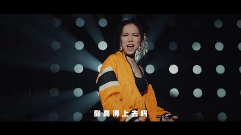 【中國新說唱】被彈做導師未夠班 鄧紫棋Rap 出200字反擊