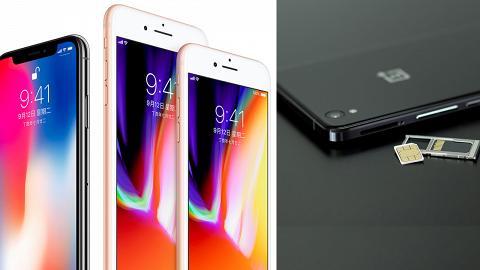雙sim卡iPhone香港冇得買! 分析:手機只在中國推出