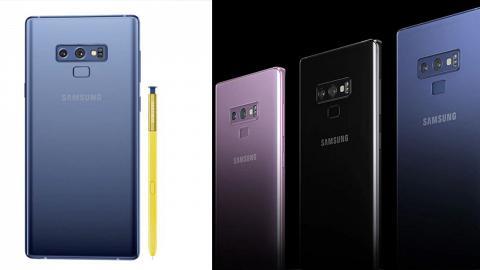 三星Note9發佈 歷年最強配備!容量達1TB 6大賣點搶先睇