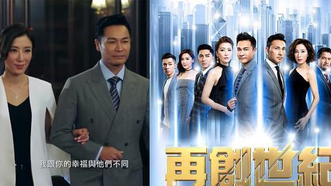 【再創世紀】郭晉安上北京宣布劇集完成審查 中央電視台早半個月播
