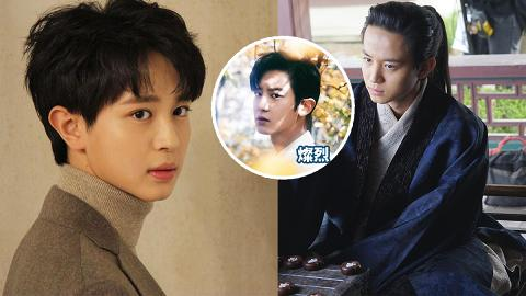 【與神同行2】撞樣EXO燦烈!年輕版江林公子有望做男神接班人